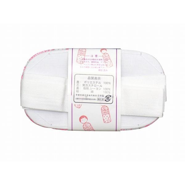 子供着物用 帯枕「ピンク、麻にわらべ」kiz-obim04 kyoto-muromachi-st 02