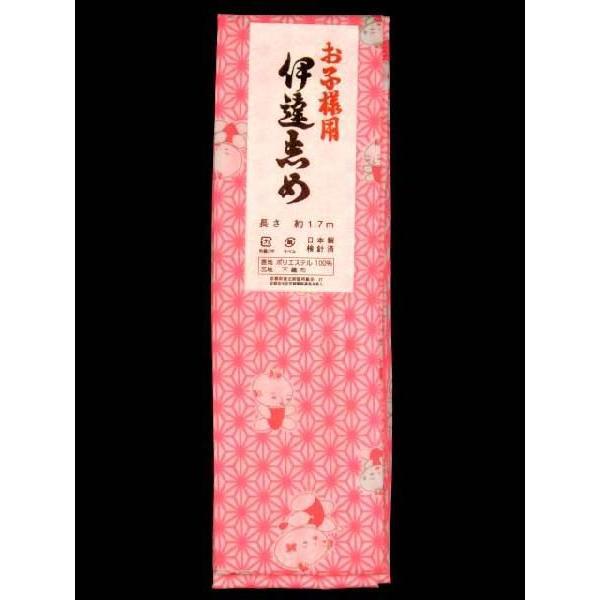 子供着物用 伊達締め|kyoto-muromachi-st|04