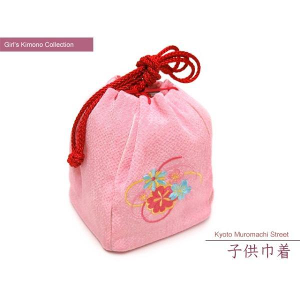 子供用巾着 浴衣 卒園式袴姿 七五三着物に「ピンク、桜と水引き」KKN-P|kyoto-muromachi-st