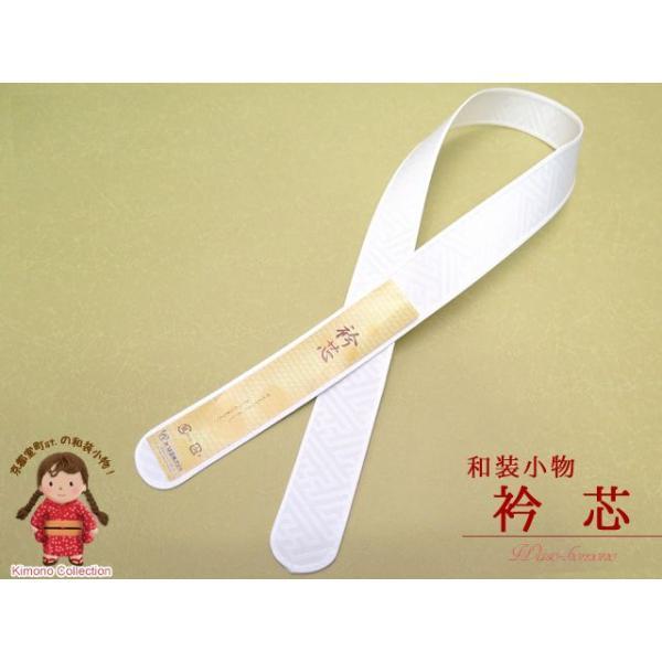 和装小物 衿芯 折れにくい襟芯 くり型「白、紗綾型」koes01|kyoto-muromachi-st
