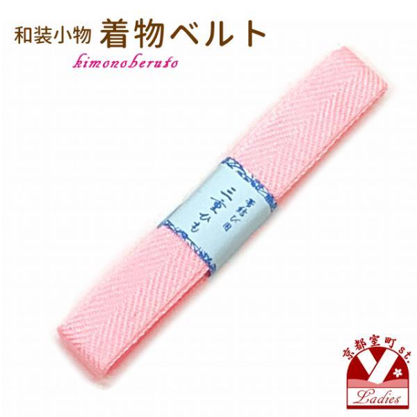 和装小物 三重紐 変り結びに「ピンク」kokb04|kyoto-muromachi-st
