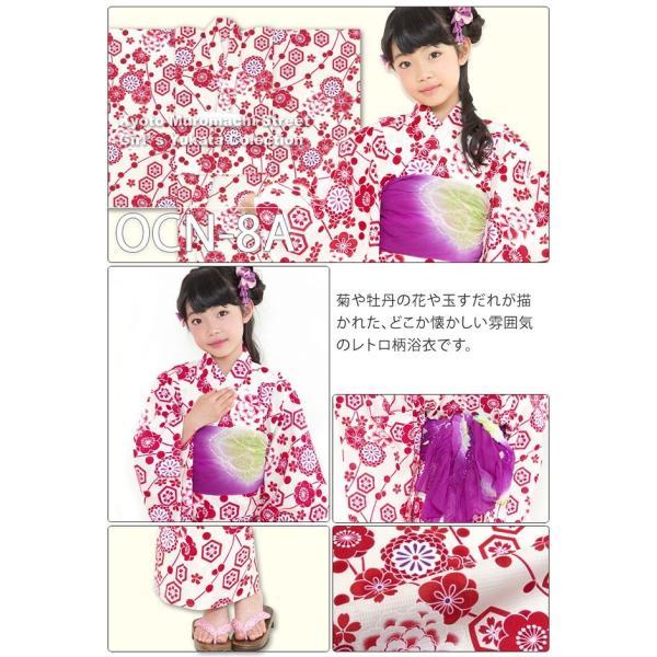 浴衣 子供 古典柄 女の子 子供浴衣 選べる3サイズ 100 110 120「赤系 古典柄」OCN-8A-ya|kyoto-muromachi-st|02