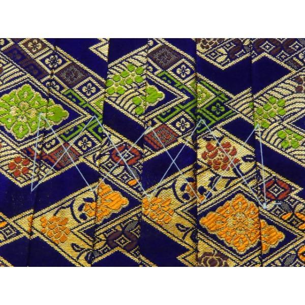 七五三 袴 3歳 男の子 金襴生地の袴 53cm 単品 合繊「金×紺」OHB53-1740tan|kyoto-muromachi-st|04