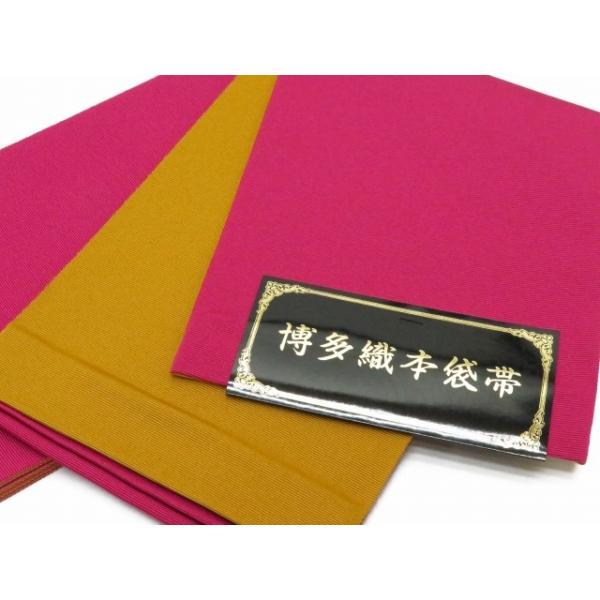 浴衣などに 博多織 無地の小袋帯 リバーシブルタイプ「黄&濃いピンク」RMJ505|kyoto-muromachi-st|03