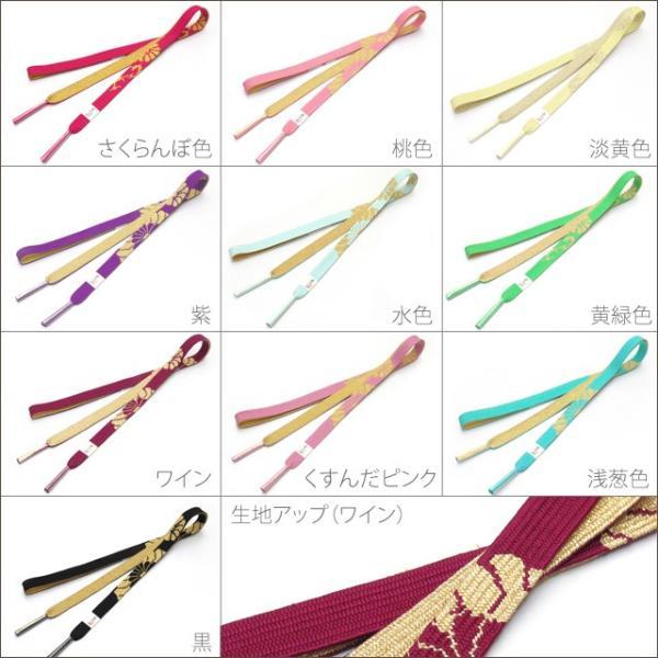 成人式に 帯締め 振袖用 正絹の平組の帯〆 選べる10色TFOJ|kyoto-muromachi-st|04
