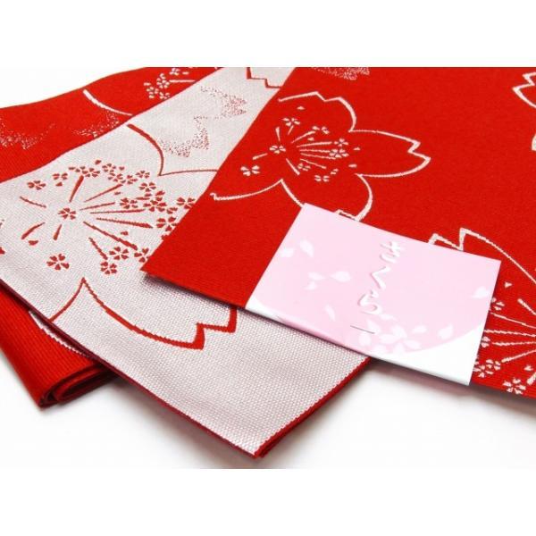 浴衣帯 ゆかた帯 単(ひとえ)の半幅帯 リバーシブル「赤、桜」TGO276 kyoto-muromachi-st 03