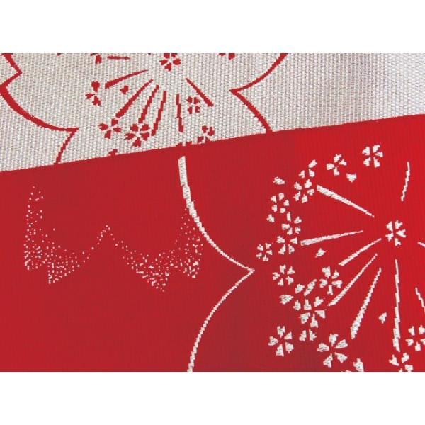 浴衣帯 ゆかた帯 単(ひとえ)の半幅帯 リバーシブル「赤、桜」TGO276 kyoto-muromachi-st 04