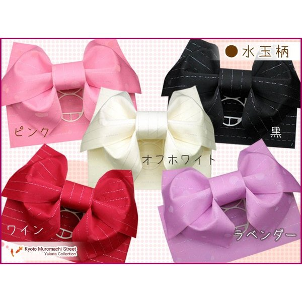 浴衣 帯 レディース 作り帯 単品 ジャガード柄 リボン結び 浴衣帯 TMJ|kyoto-muromachi-st|02