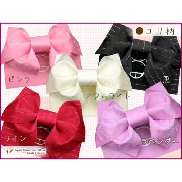 浴衣 帯 レディース 作り帯 単品 ジャガード柄 リボン結び 浴衣帯 TMJ|kyoto-muromachi-st|03