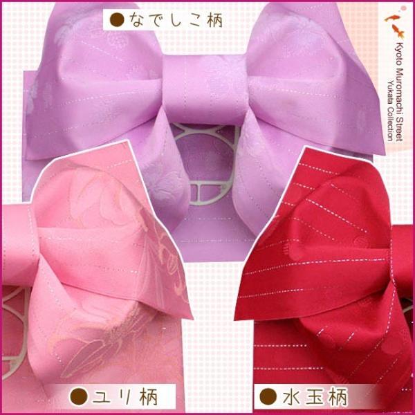 浴衣 帯 レディース 作り帯 単品 ジャガード柄 リボン結び 浴衣帯 TMJ|kyoto-muromachi-st|05