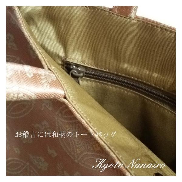 トートバッグ 和柄 和装 洋装 兼用 懸守七宝雲鶴紹巴