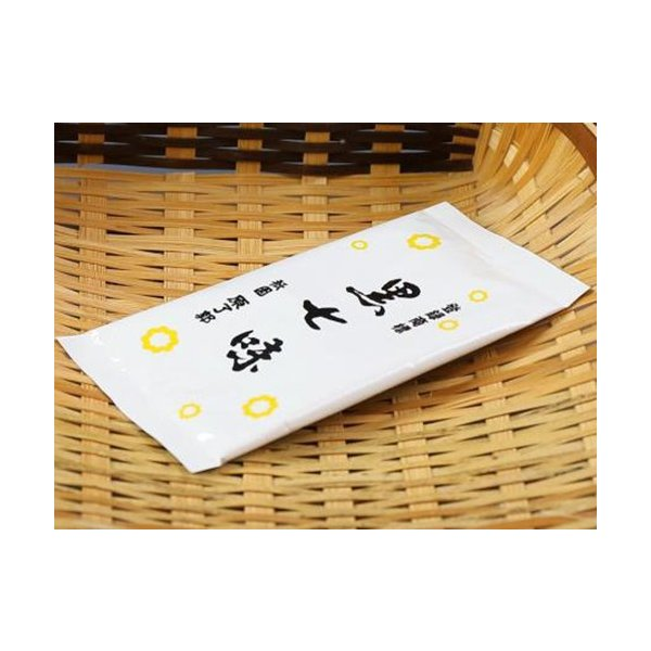 京都からお届けします 黒七味【ネコポス便対応可能】<宅配便なら常温便(冷凍便に同梱可)>