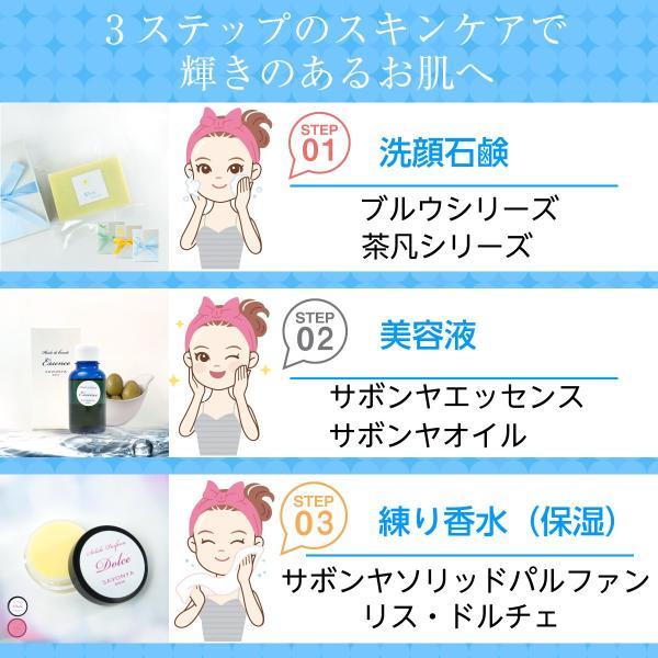 オリーブオイルで作った 洗顔石けん ブルウシンプル 無香料 50g |kyoto-savonya|06