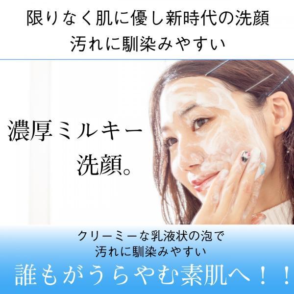 オリーブオイルで作った 洗顔石けん ブルウシンプル 無香料 90g |kyoto-savonya|02