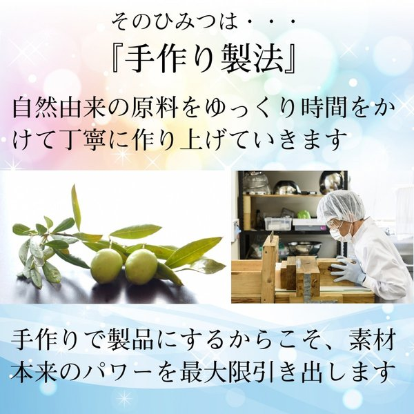 オリーブオイルで作った 洗顔石けん ブルウリラックス スィートシトラス系の香り 90g |kyoto-savonya|04