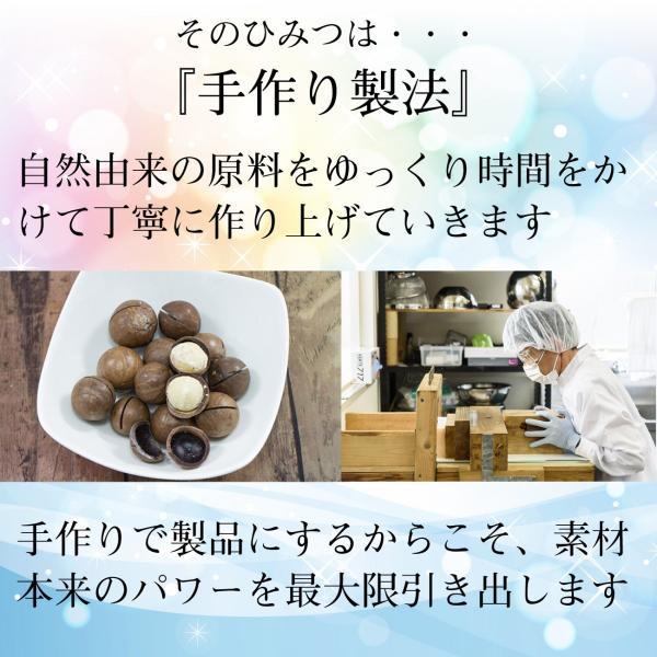 洗顔石けん マカデミアナッツオイルオイル100%にオリーブスクワランを高配合して作った石けん  薔薇茶凡 50g|kyoto-savonya|04