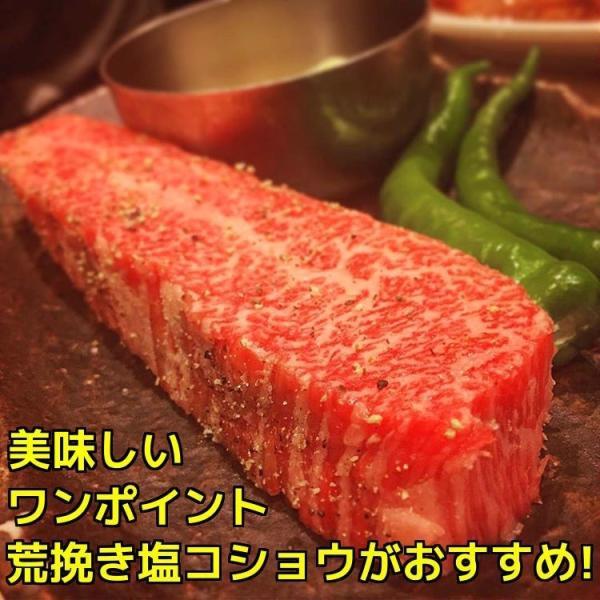 ステーキ 肉 牛肉 お歳暮 国産 和牛 ササミ ステーキ肉 ギフト グルメ お取り寄せ kyoto1129 02