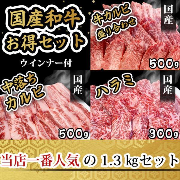 焼き肉 焼肉セット 国産 和牛 1kg 豪華 国産和牛 和牛焼き肉の京都1156屋