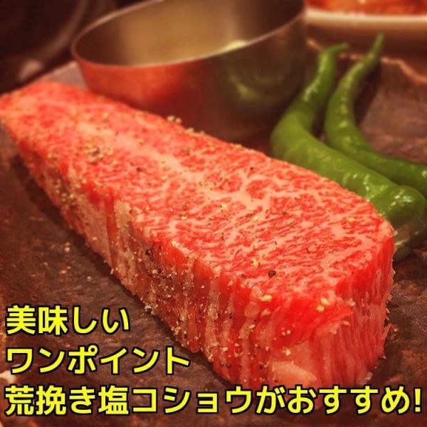 ステーキ 肉 牛肉 お歳暮 国産 和牛 ササミ ステーキ肉 ギフト グルメ お取り寄せ|kyoto1129|03