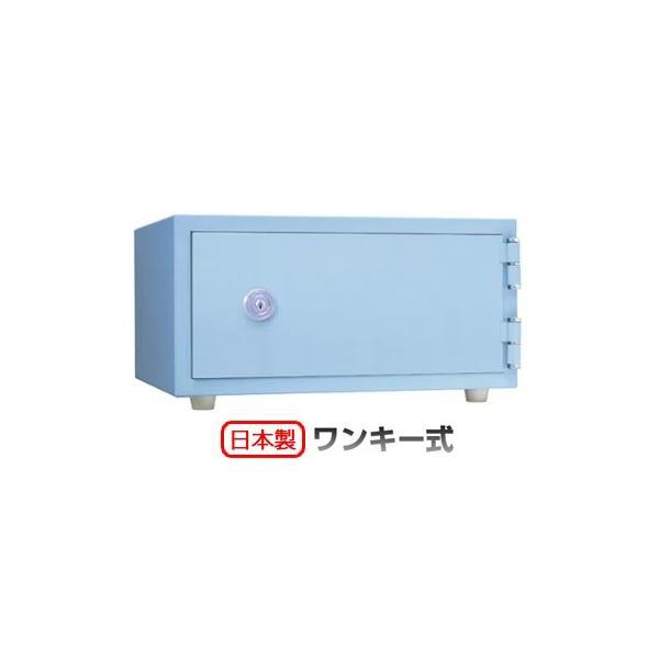 ●家庭用耐火金庫 【CPS-30K】 スカイブルー 小型 おしゃれ カラー かわいい 錠タイプ 鍵 送料無料 73622
