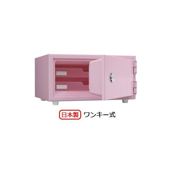 ●家庭用 耐火金庫 【CPS-30K】 ペールピンク 小型 おしゃれ カラー かわいい 錠タイプ 鍵 送料無料 73621