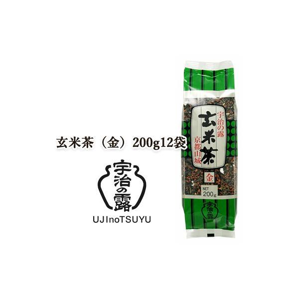 [取寄] 送料無料 宇治の露製茶 玄米茶(金) 200g ×12袋(1ケース) 78039