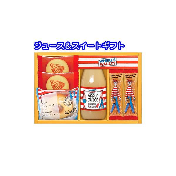 お歳暮 贈答品 ● ウォーリー ジュース & スイート ギフト 6品 果汁 ジュース 洋菓子 セット 送料無料 31165