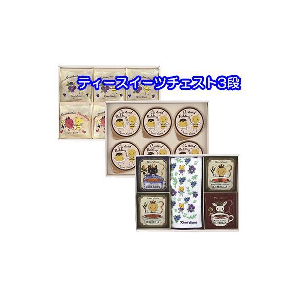 お歳暮 贈答品 ● カレルチャペック ティース ウィーツ チェスト 3段 紅茶 洋菓子 タオル ギフト セット 送料無料 30348