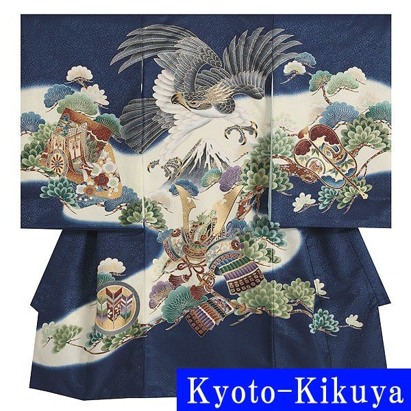 お宮参り レンタル着物 産着 男の子初着 B94 紺地 富士に鷹兜|kyotokikuya