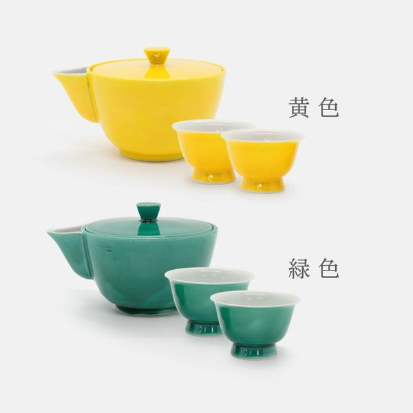 お中元 高島慎一 洸春窯 清水焼 京都 交趾 宝瓶 黄色 緑色 煎茶碗 陶器|kyotomarche|05