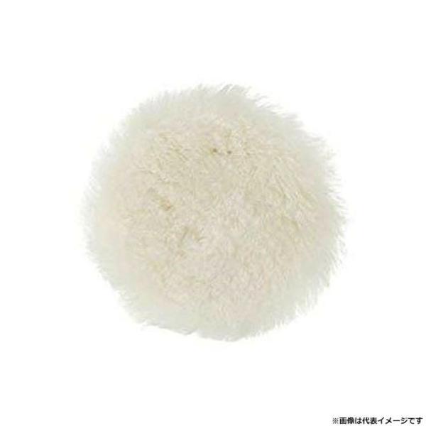 リョービ 羊毛バフ 6612525|kyotoyamamura