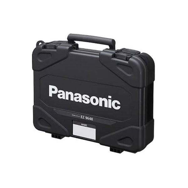 パナソニック プラスチックケース EZ9648