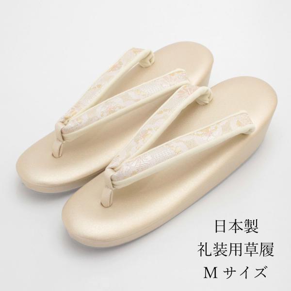 草履 レディース 女性用 茶色 ブラウン カジュアル 普段履き 日本製 正絹 龍村織 フリーサイズ 一枚芯
