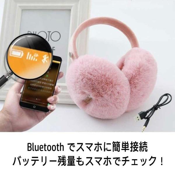 Bluetooth耳あて 防寒用 冬場 暖かい ブルートゥース機能 音楽 ハンズフリー通話 女性 人気 アウトドア スキー |kyougenn|02