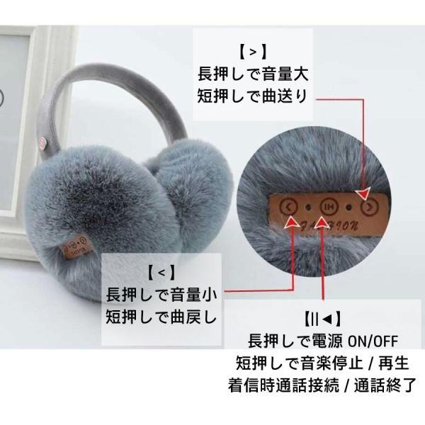 Bluetooth耳あて 防寒用 冬場 暖かい ブルートゥース機能 音楽 ハンズフリー通話 女性 人気 アウトドア スキー |kyougenn|03