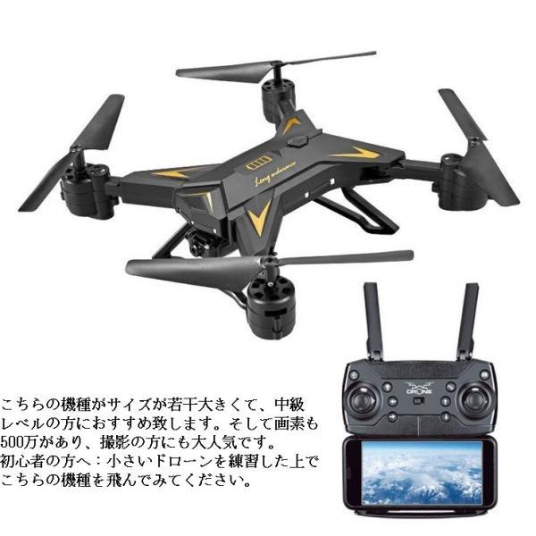 ドローンKY601S改良版 カメラ付き 500万画素 宙返り 気圧センサー搭載  空撮 WIFIFPV  スマホ 遠隔操作リモコン 誕生日 キャンペーン|kyougenn|02