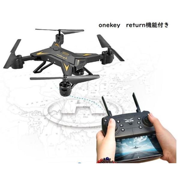 ドローンKY601S改良版 カメラ付き 500万画素 宙返り 気圧センサー搭載  空撮 WIFIFPV  スマホ 遠隔操作リモコン 誕生日 キャンペーン|kyougenn|09
