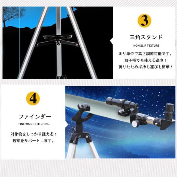 MINAMOTO 初心者向け天体望遠鏡 天体観測 地上観測 45倍〜675倍