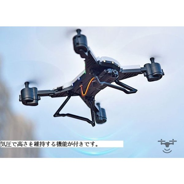 ドローンKY601S 収納袋付き カメラ付き 500万画素 宙返り 気圧センサー搭載 空撮 WIFI 遠隔操作リモコン 誕生日 贈り物 クリスマス kyougenn 04