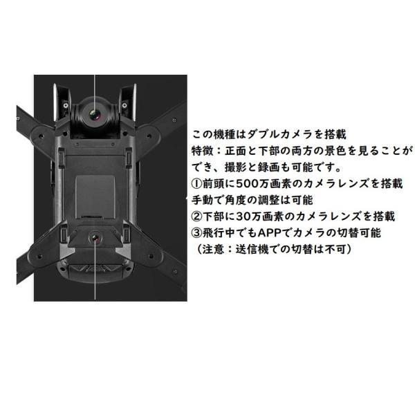 航空法対象外 ダブルカメラ搭載 折り畳みドローン 収納袋付き1080P 安定飛行 プレゼント 誕生日 贈り物 クリスマス 正月 年末セール|kyougenn|13