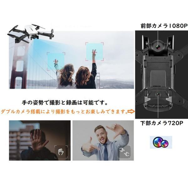航空法対象外 ダブルカメラ搭載 折り畳みドローン 収納袋付き1080P 安定飛行 プレゼント 誕生日 贈り物 クリスマス 正月 年末セール|kyougenn|04
