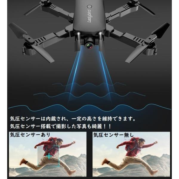 航空法対象外 ダブルカメラ搭載 折り畳みドローン 収納袋付き1080P 安定飛行 プレゼント 誕生日 贈り物 クリスマス 正月 年末セール|kyougenn|05