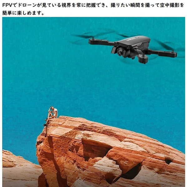航空法対象外 ダブルカメラ搭載 折り畳みドローン 収納袋付き1080P 安定飛行 プレゼント 誕生日 贈り物 クリスマス 正月 年末セール|kyougenn|10