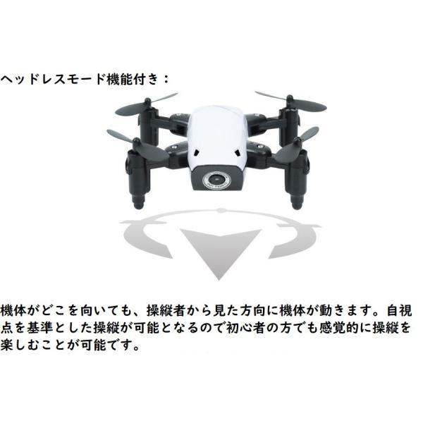 ドローンS9HW 入門機  カメラ付き 360度宙返り 気圧センサー搭載 ヘッドレスモード 空撮 WIFIFPV  4軸 スマホ 遠隔操作リモコン 送料無料|kyougenn|11