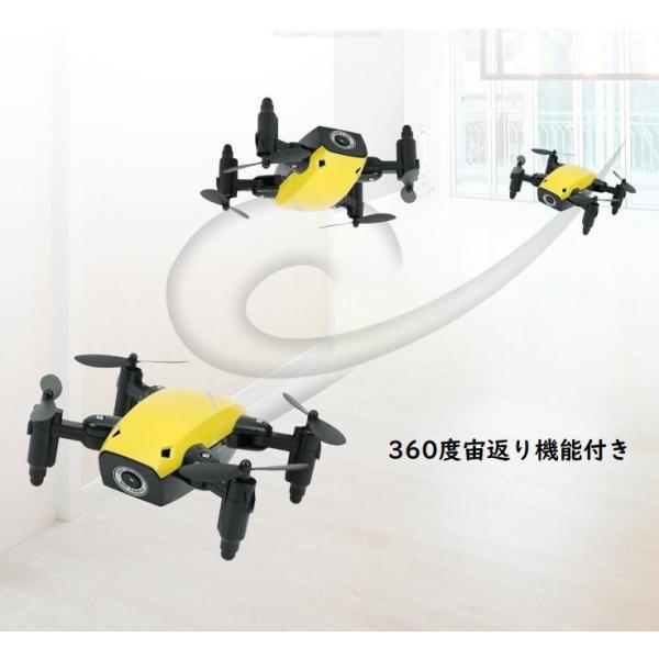 ドローンS9HW 入門機  カメラ付き 360度宙返り 気圧センサー搭載 ヘッドレスモード 空撮 WIFIFPV  4軸 スマホ 遠隔操作リモコン 送料無料|kyougenn|12