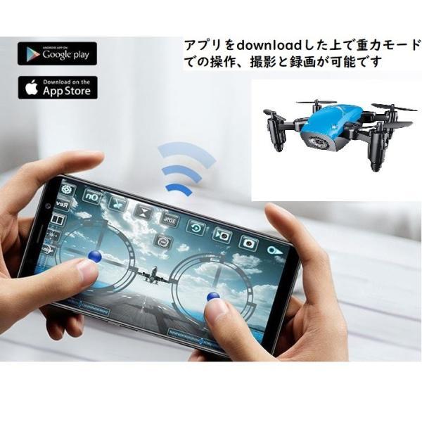 ドローンS9HW 入門機  カメラ付き 360度宙返り 気圧センサー搭載 ヘッドレスモード 空撮 WIFIFPV  4軸 スマホ 遠隔操作リモコン 送料無料|kyougenn|14