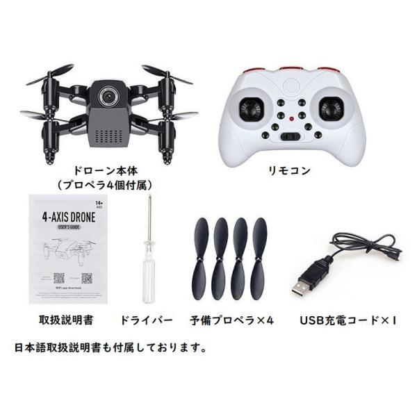ドローンS9HW 入門機  カメラ付き 360度宙返り 気圧センサー搭載 ヘッドレスモード 空撮 WIFIFPV  4軸 スマホ 遠隔操作リモコン 送料無料|kyougenn|15