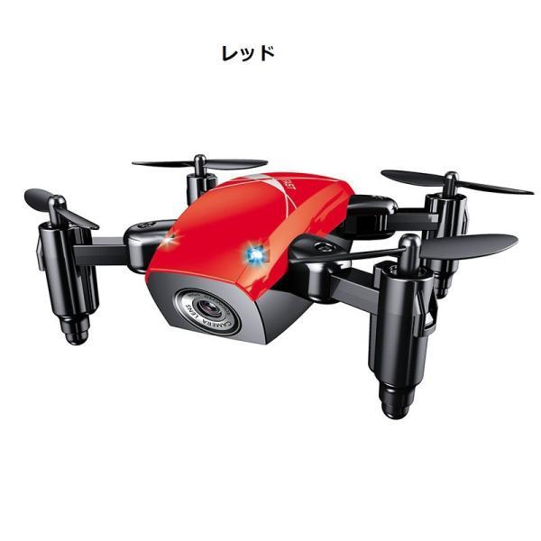 ドローンS9HW 入門機  カメラ付き 360度宙返り 気圧センサー搭載 ヘッドレスモード 空撮 WIFIFPV  4軸 スマホ 遠隔操作リモコン 送料無料|kyougenn|03