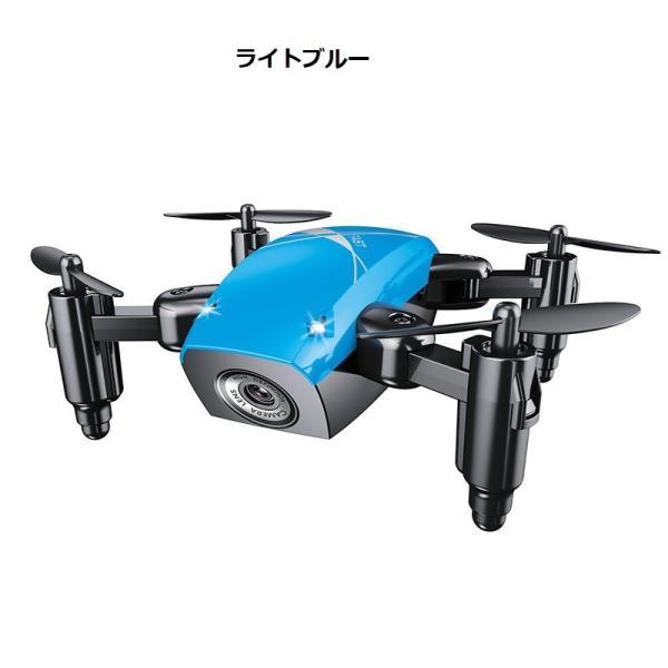ドローンS9HW 入門機  カメラ付き 360度宙返り 気圧センサー搭載 ヘッドレスモード 空撮 WIFIFPV  4軸 スマホ 遠隔操作リモコン 送料無料|kyougenn|05