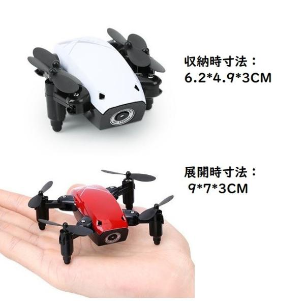ドローンS9HW 入門機  カメラ付き 360度宙返り 気圧センサー搭載 ヘッドレスモード 空撮 WIFIFPV  4軸 スマホ 遠隔操作リモコン 送料無料|kyougenn|06